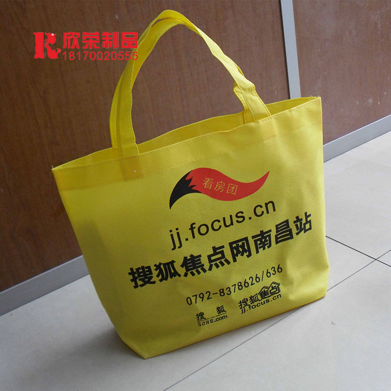 江西环保袋-搜狐焦点