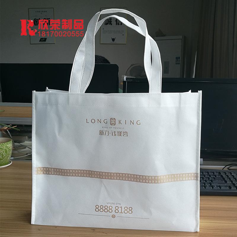 南昌环保袋-新力·钰珑湾