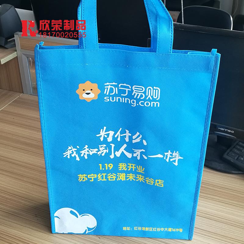 南昌环保袋-苏宁易购
